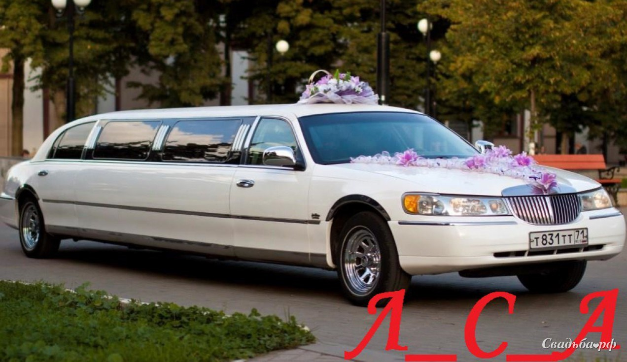 видеть во сне лимузин белый Королева порно